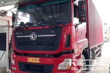 二手东风商用车 东风天龙VL 245马力图片