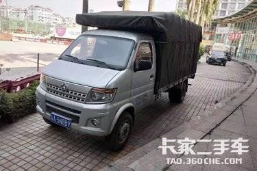 载货车 长安轻型车 120马力