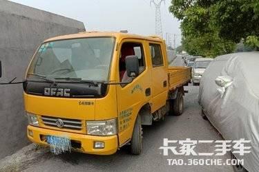 二手载货车 东风多利卡 50马力图片