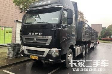 牽引車 重汽豪沃(HOWO) 440馬力