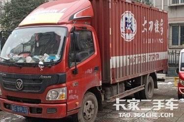 二手载货车 福田欧马可 78马力图片