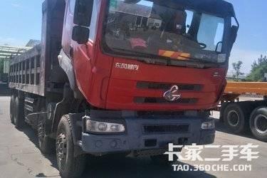 二手自卸车 东风新疆(原专底/创普) 310马力图片