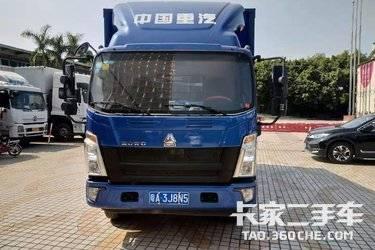 A牌重汽康机3.8十吨王