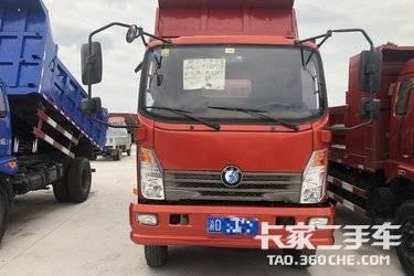二手中国重汽成都商用车(原重汽王牌) 王牌W1 130马力图片