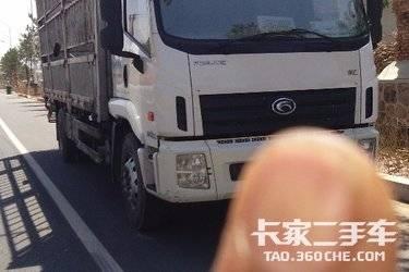 二手载货车 福田时代 160马力图片
