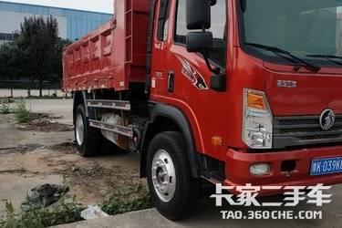 二手中国重汽成都商用车(原重汽王牌) 王牌W5G 140马力图片
