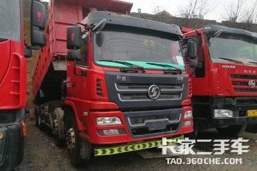 二手卡车自卸车 陕汽商用车 270马力