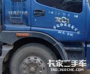 载货车  福田瑞沃 160马力