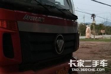 二手自卸车 福田欧曼 340马力图片
