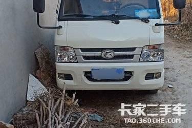 载货车 福田瑞沃 480 马力