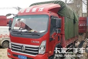 二手中国重汽成都商用车(原重汽王牌) 瑞狮 160马力图片