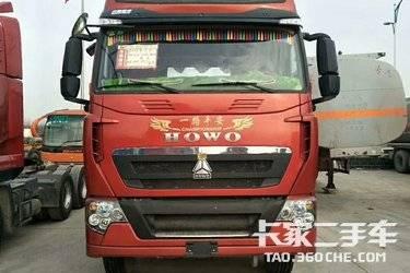 二手牵引车 重汽豪沃(HOWO)国五双驱轻体 540马力