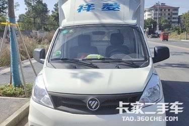 二手载货车 福田祥菱 87马力图片