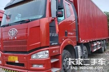 二手卡车9米6箱式解放 420马力国五