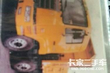 二手自卸车 华菱 340马力图片