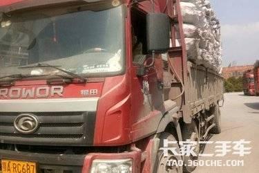 二手载货车 福田瑞沃 220马力图片