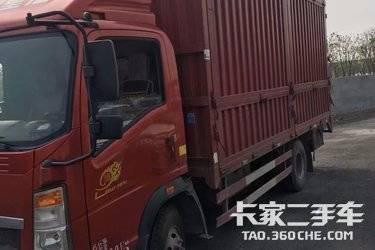 二手载货车 重汽HOWO轻卡 152马力图片