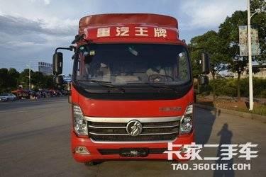 二手中国重汽成都商用车(原重汽王牌) 瑞狮 150马力图片