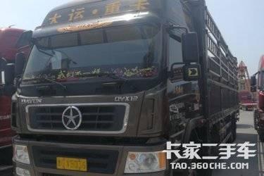 二手载货车 大运重卡 430马力图片