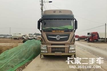 二手东风商用车 天龙旗舰KX 520马力图片