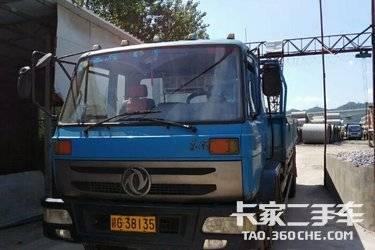 二手载货车 东风股份 130马力图片