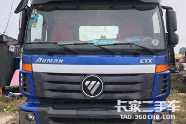二手牵引车 福田欧曼 350马力图片
