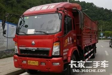 二手载货车 重汽豪瀚 160马力图片