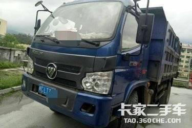 二手自卸车 福田瑞沃 156马力图片
