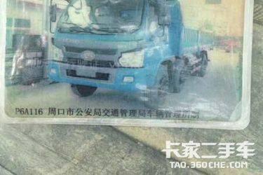 二手自卸车 时代汽车(原福田时代) 130马力图片