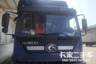 载货车  福田瑞沃 180马力