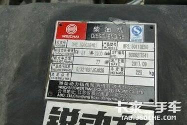 二手载货车 凯马 110马力图片