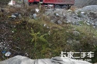 二手自卸车 上汽红岩 350马力图片