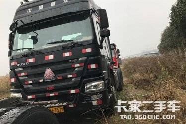 二手牵引车 中国重汽 375马力图片