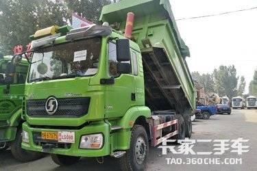 二手自卸车 陕汽重卡 350马力图片