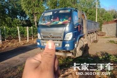 二手自卸车 福田瑞沃 170马力图片