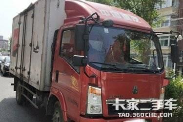 二手载货车 重汽豪沃(HOWO) 175马力图片