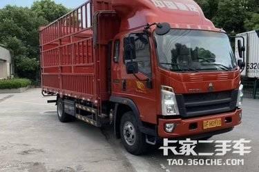 載貨車 重汽豪沃(HOWO) 170馬力