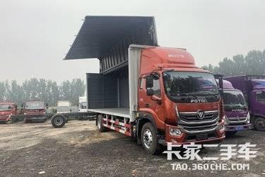 二手载货车 福田奥铃 220马力图片