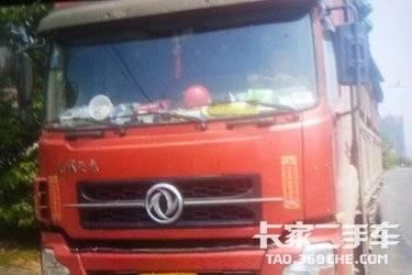 二手载货车 东风股份 270马力图片