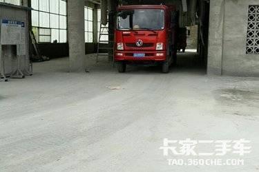 二手自卸车 东风华神 160马力图片