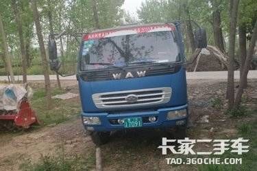 二手载货车 飞碟奥驰 4108马力图片