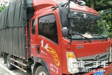 二手载货车 重汽豪曼 120马力图片