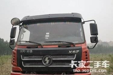 二手卡车推荐17年国五轩德X 6自卸车箱长6米