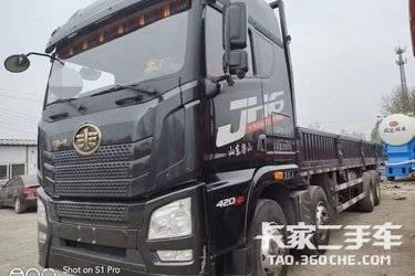 二手載貨車 青島解放JH6 420馬力國五排放