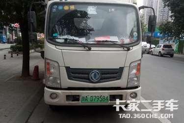 二手载货车 东风华神 128马力图片