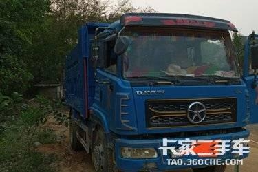 二手自卸车 大运重卡 160马力图片