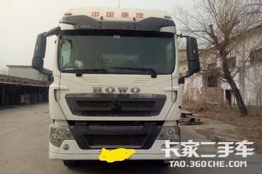 二手牵引车 重汽豪沃(HOWO) 340马力图片