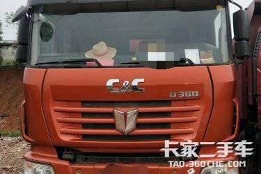 二手自卸车 联合卡车 390马力图片
