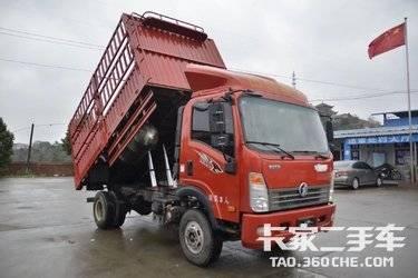 二手中国重汽成都商用车(原重汽王牌) 瑞狮 143马力图片