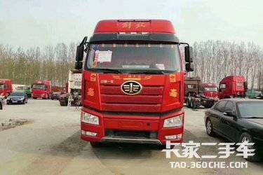 二手卡车二手牵引车  一汽解放 解放J6P 460马力